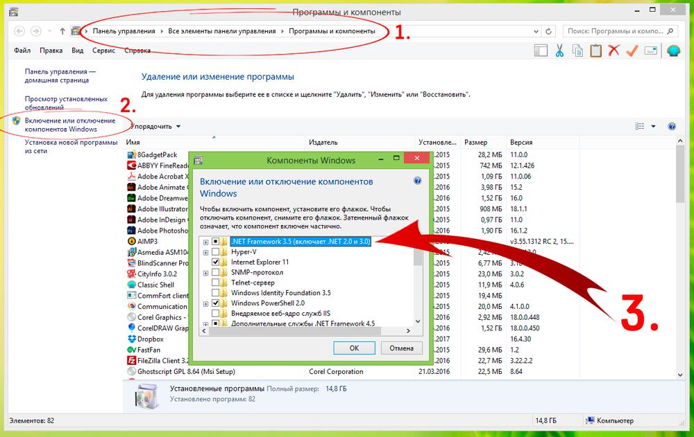 Скачать софт бесплатно для Windows XP7810  Softruru