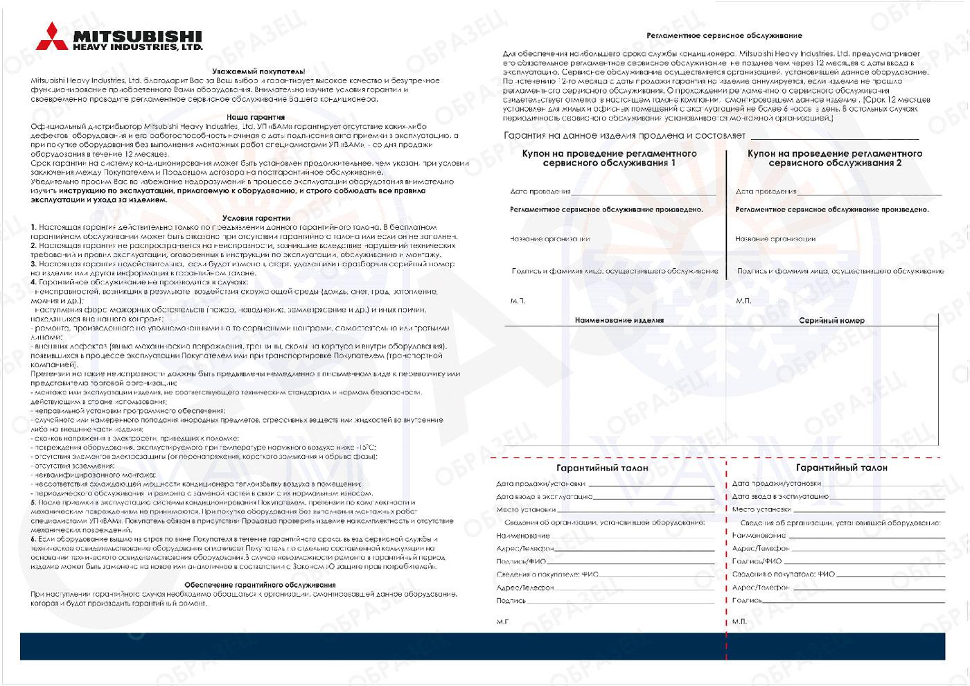 Проведение сервисного обслуживания кондиционеров обслуживание кондиционеров оквэд 2017