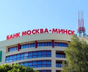 bankmoskvaminsk