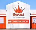 gipermarket_korona